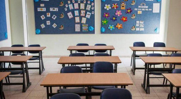 عودة طلاب المرحلة الثانوية إلى المقاعد الدراسية بدولة الاحتلال