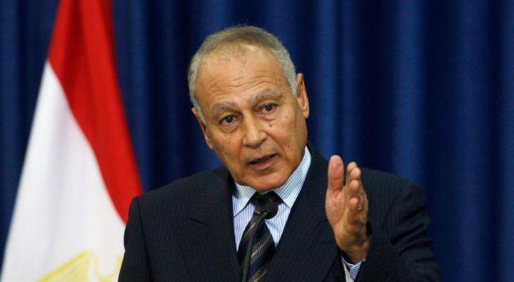 أبو الغيط: الظلم الذي وقع على الفلسطينيين لأكثر من 70 عام لن يدوم