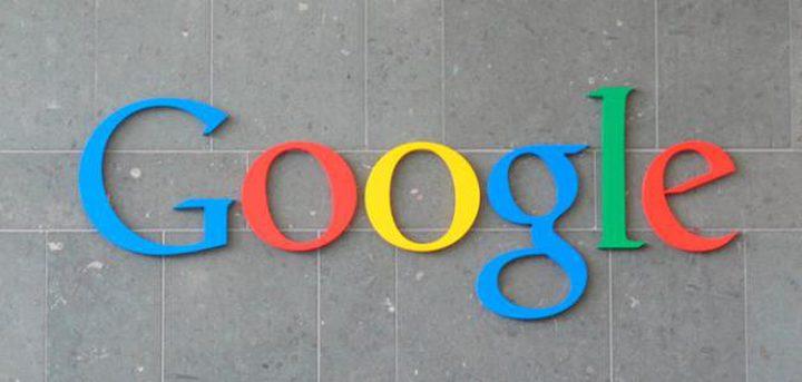 جوجل تساعد في تأليف الأبيات الشعرية