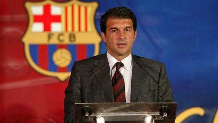 خوان لابورتا يعلن ترشحه لرئاسة برشلونة بشكل رسمي