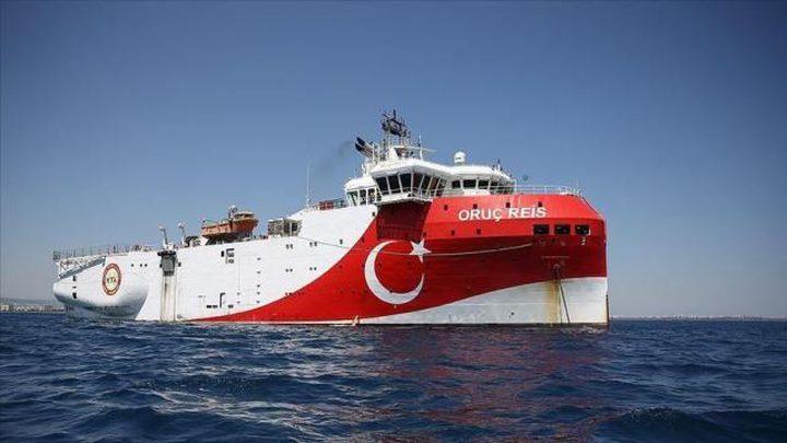 تركيا تعيد سفينتها من شرق المتوسط قبل القمة الأوروبية
