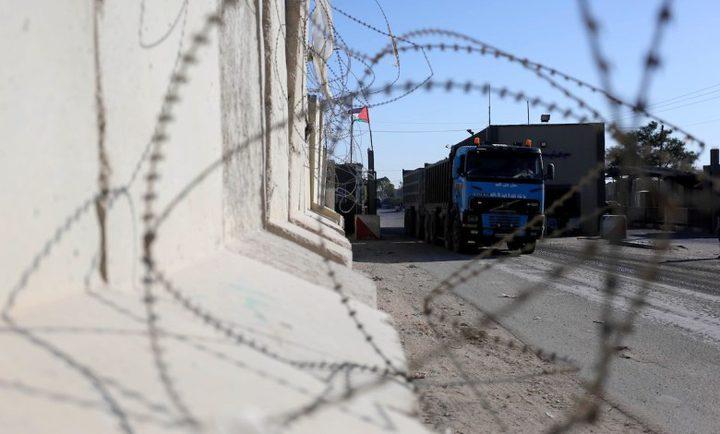 وزارة الاقتصاد في نابلس تستهجن قرار منع إدخال الألبان الى غزة