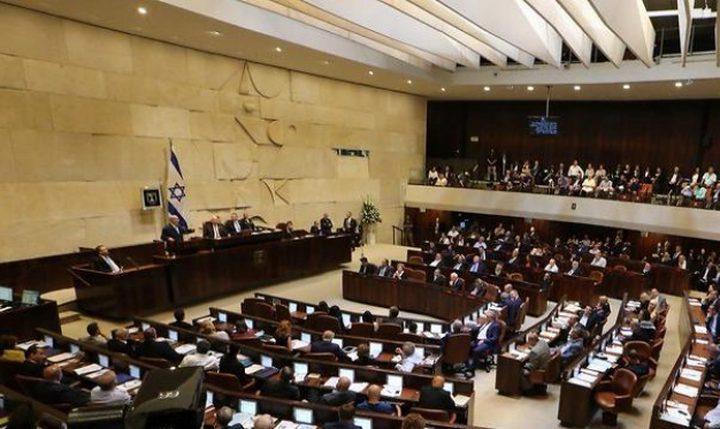"""أحزاب """"إسرائيلية"""" تصوت غدا على قانون لحل الكنيست"""