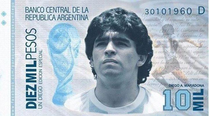 دعوات لطباعة صورة مارادونا على فئة 10 آلاف بيسو في الأرجنتين