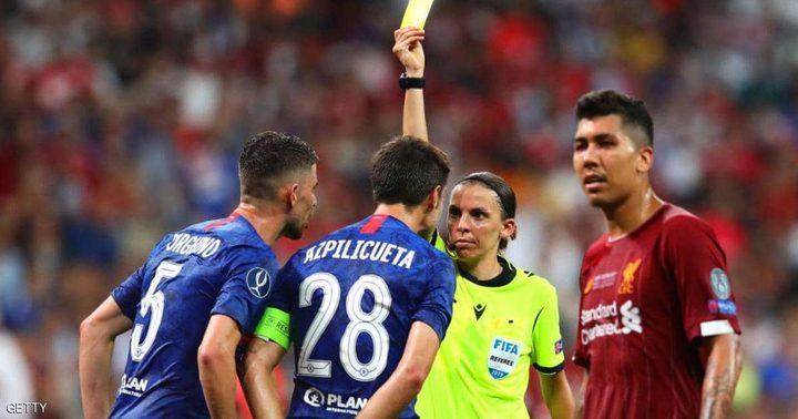 تعيين أول حكم إمرأة تدير مباراة في دوري أبطال أوروبا للرجال
