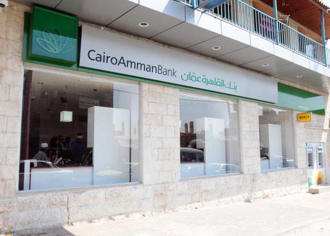 طولكرم: إغلاق بنك القاهرة عمان بسبب كورونا