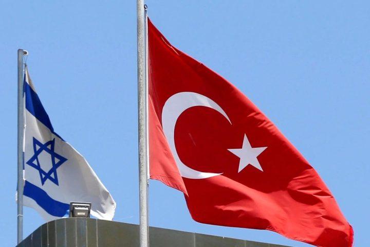 المونيتور: قناة سرية للمحادثات بين دولة الاحتلال وتركيا
