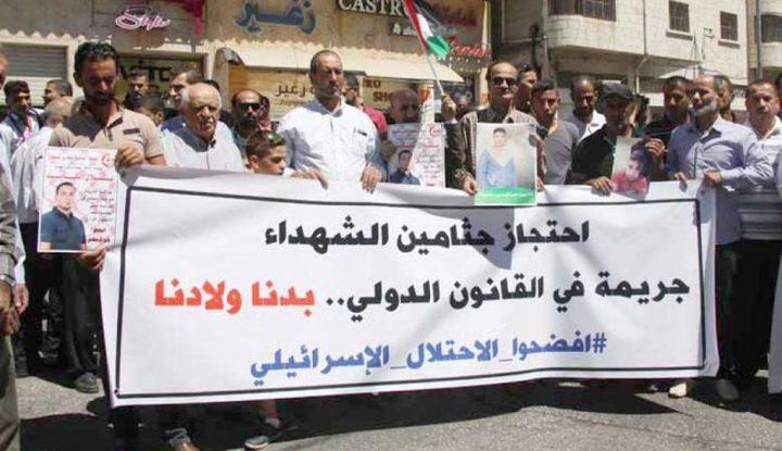 """""""إسرائيل"""" احتجزت جثامين 68 شهيدًا منذ عام 2016"""