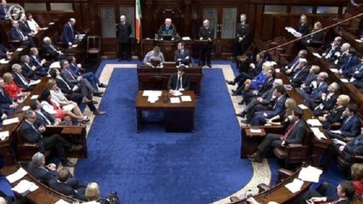 البرلمان الإيرلندي يعيد تشكيل مجموعة أصدقاء فلسطين