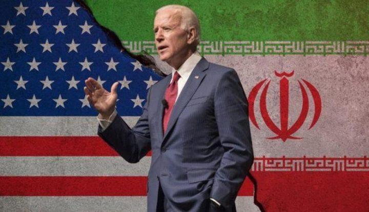 بايدن يعرب عن استعداده للعودة إلى الاتفاق النووي الإيراني