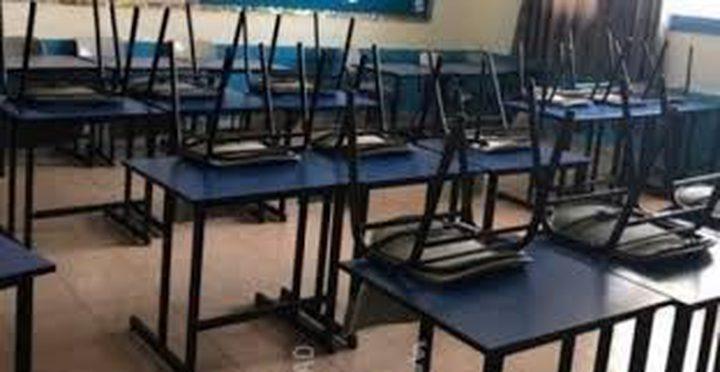 إغلاق مدرستين في قلقيلية بسبب بكورونا