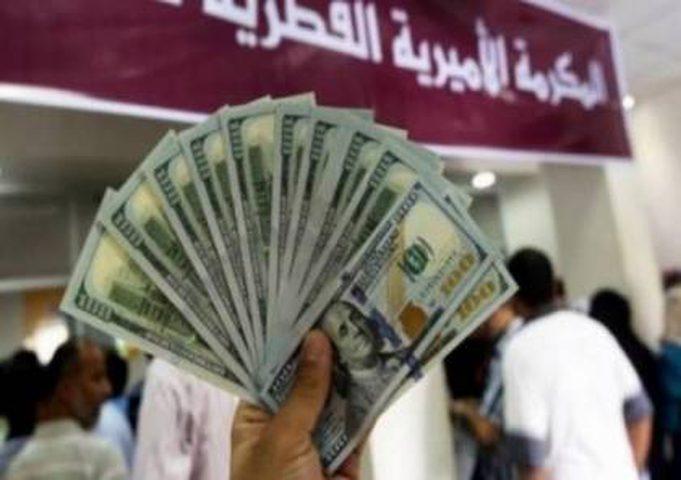 رابط فحص المنحة القطرية الـ 100 دولار لشهر نوفمبر