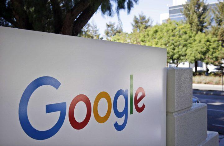 غوغل تطلق خدمة جديدة لحماية بيانات أجهزة أندرويد