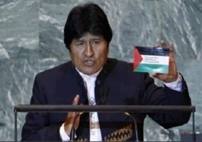 بوليفيا: مواقفنا ثابتة ومؤيدة للحقوق الفلسطينية واقامة دولتها