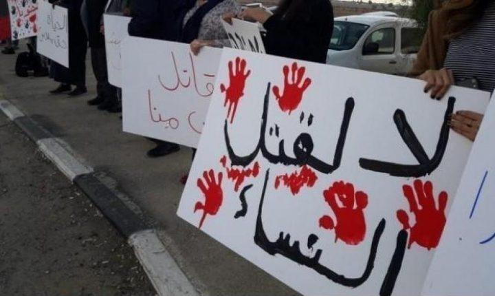 تقرير: 96 ضحية لجرائم العنف داخل المجتمع العربي