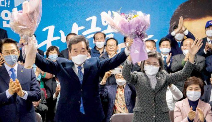 العثور على مساعد رئيس الحزب الحاكم فى كوريا الجنوبية ميتا