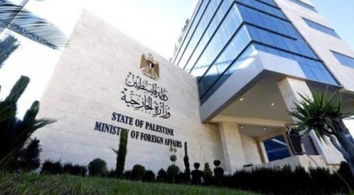 الخارجية تحذر من مخاطر المخطط الاستعماري الإسرائيلي في القدس