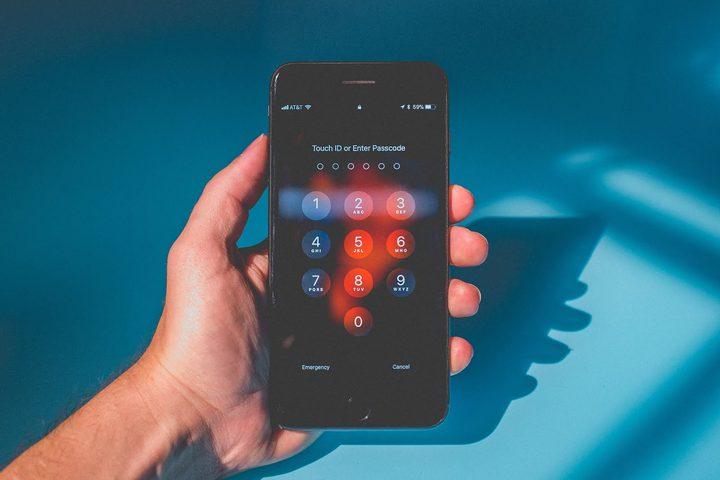 تطوير تطبيق خاص بحماية خصوصيتك في كل مكان