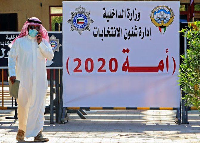 """انطلاق عملية التصويت في انتخابات """"أمة 2020"""" في الكويت"""