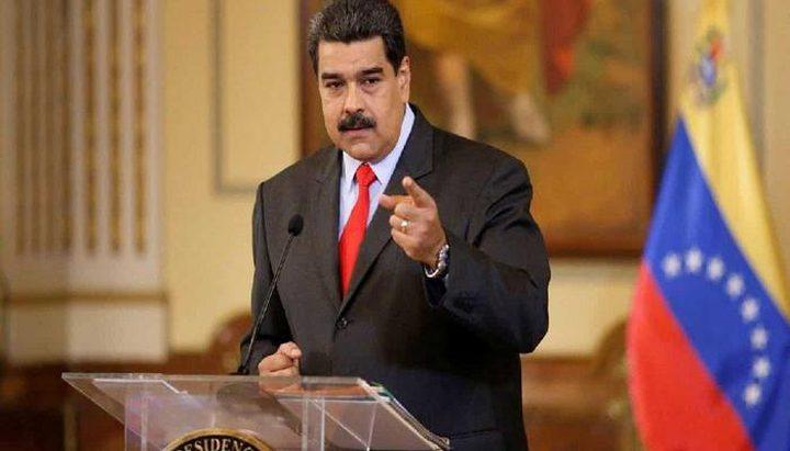 """رئيس فنزويلا ينشر رقم هاتفه عبر """"تويتر"""""""