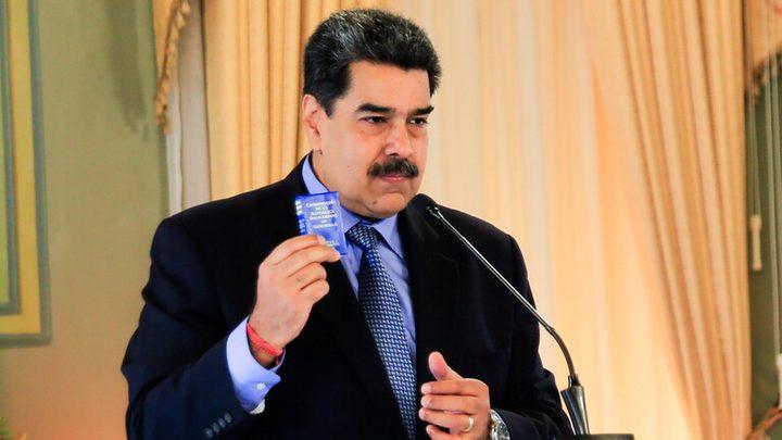 مادورو يهدد بترك الرئاسة حال فازت المعارضة بالانتخابات التشريعية