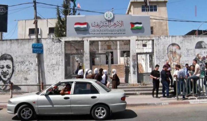 تعليق الدراسة لطلاب وطالبات المعاهد الأزهرية في فلسطين