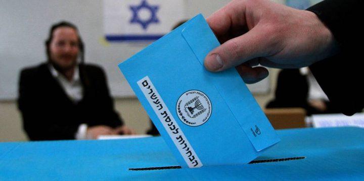 ماذا ستفرز الانتخابات الإسرائيلية وهل من الممكن إزاحة نتنياهو؟