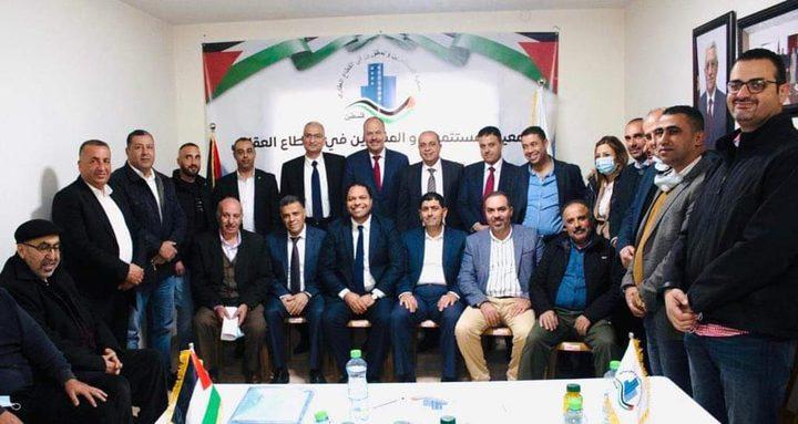اتحاد المطورين الفلسطينيين بالقطاع العقاري ينتخب ادارته الجديدة
