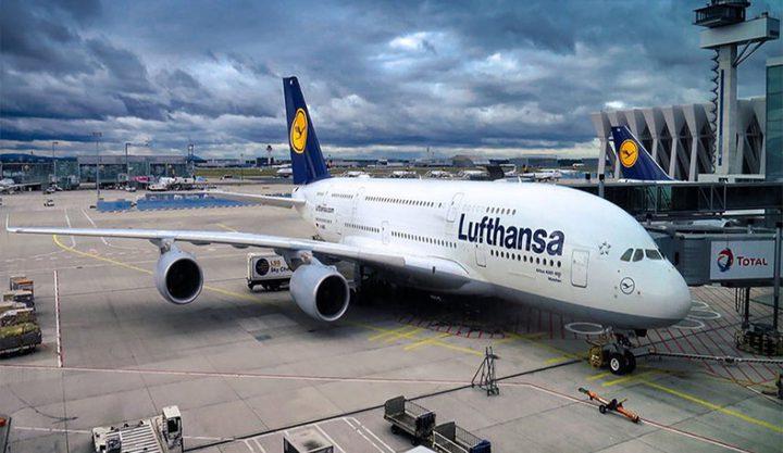 شركة طيران ألمانية تسرّح 29 ألف موظف