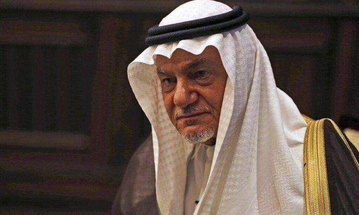 الأمير تركي الفيصل يهاجم دولة الاحتلال في منتدى حوار المنامة