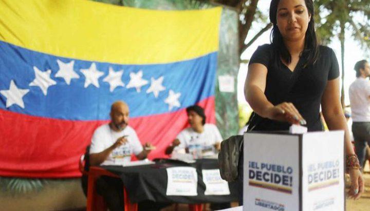 فنزويلا تختار برلمانا جديدا والمعارضة تقاطع الانتخابات