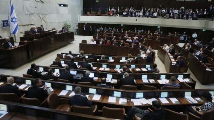 لجنة الكنيست تناقش مشروع قانون حله