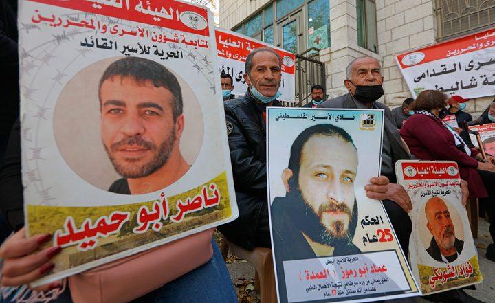 العشرات يشاركون في الاعتصام الأسبوعي للاسرى في رام الله