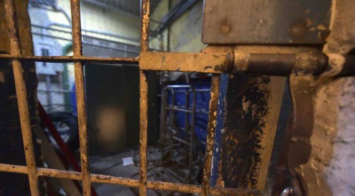 مصرع 6 أشخاص في سجن بالإكوادور