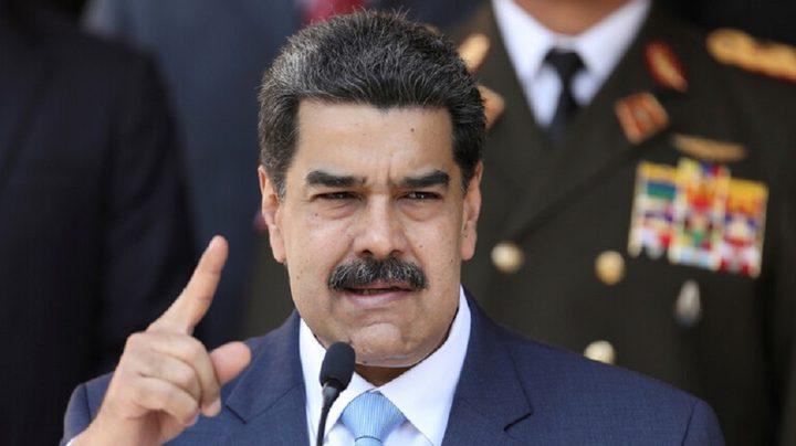روسيا : زيارة مادورو لموسكو قيد الإعداد