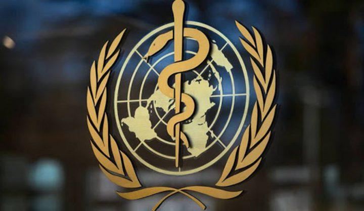 """الصحة العالمية توضح موقفها من """"إلزامية"""" التطعيم ضد كورونا"""
