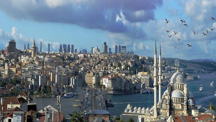 تركيا تطلق حملة بهدف جعل تركيا مركزا لجذب الاستثمارات