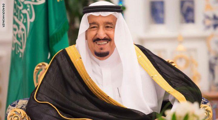 السعودية تؤكد على موقفها الثابت من القضية الفلسطينية