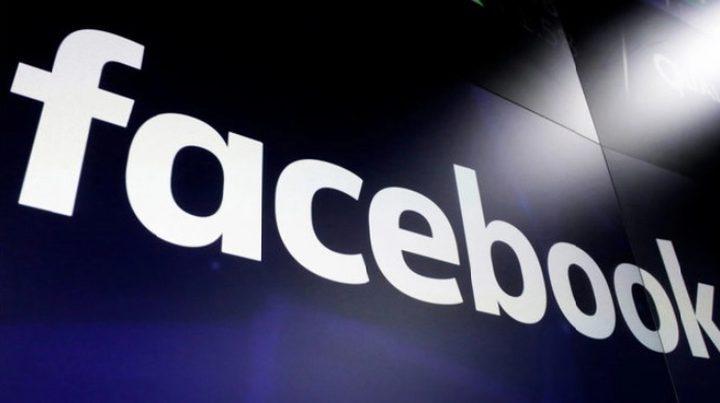 منشوراتك على فيسبوك تُنبئ بوضعك النفسي!