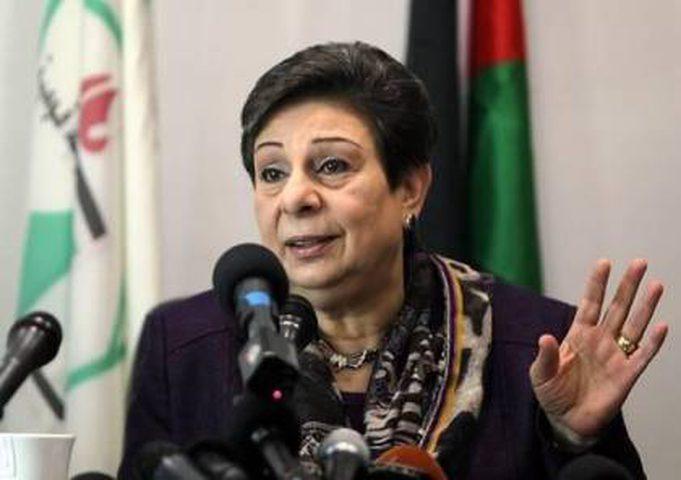 عشراوي تصدر بياناً بشأن تفاصيل استقالتها من تنفيذية المنظمة