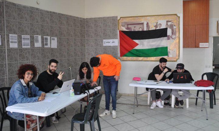 قائمتان عربيتان تخوضان الانتخابات النقابية بجامعة حيفا
