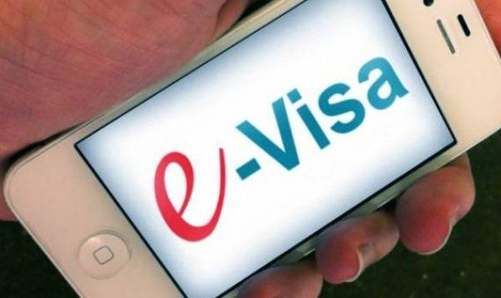 روسيا تطلق التأشيرة الإلكترونية الموحدة