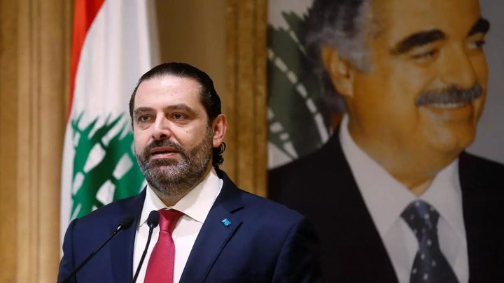الحريري:قدمت تشكيلة حكومية للرئيس عون الذي وعد بدراستها