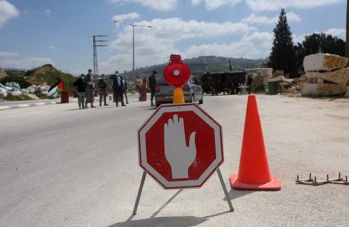 """إغلاق مقر محافظة سلفيت بسبب """"كورونا"""""""