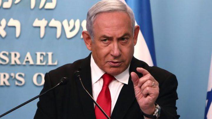 نتنياهو يعلن عن موعد بدء حملة التطعيم ضد كورونا