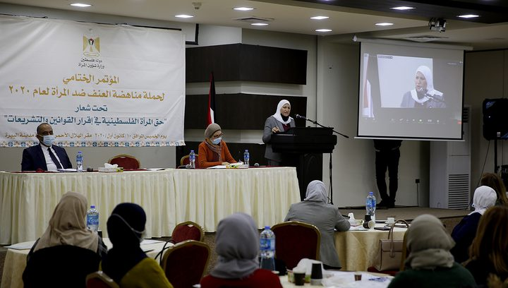 دعوات لضرورة تفعيل قوانين حماية المرأة من العنف