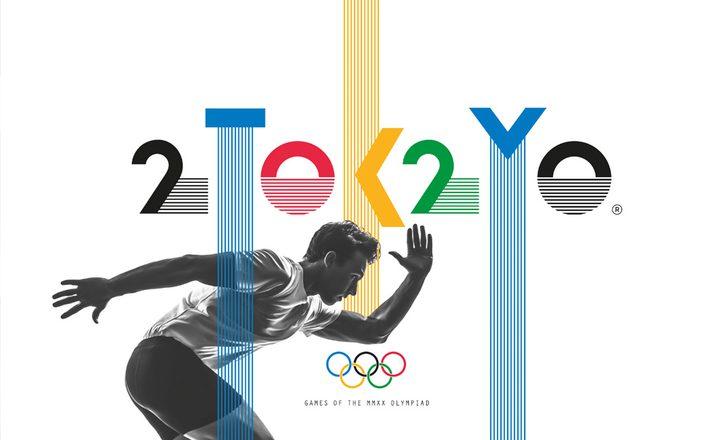 أولمبياد 2020: تحديد مسار سباق الماراتون في سابورو