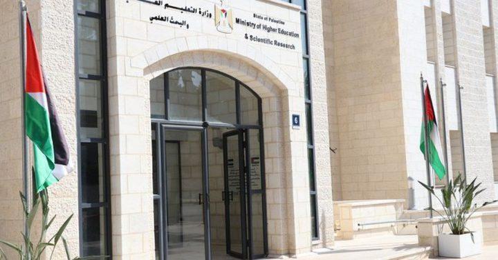 طلاب المنحة الجزائرية يحتجون غداً على وقف منحتهم ومصيرهم المجهول