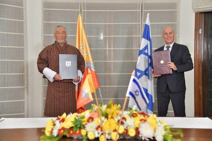 دولة الاحتلال تعلن تطبيع علاقاتها مع مملكة بوتان