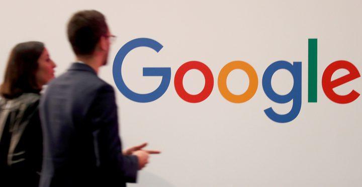 جوجل تضيف ميزات استثنائية لتطبيق مايكروسوفت أوفيس